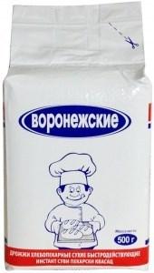 Картинки по запросу Воронежские пищевые дрожжи